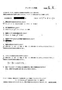 長崎県平戸市にてゴミ屋敷の整理 お客様の声