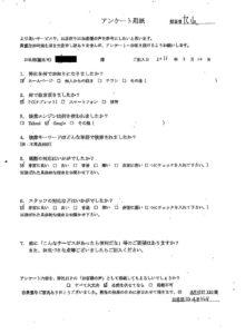 長崎県平戸市にて廃品回収 お客様の声