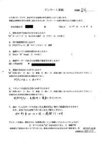 長崎県壱岐市にて廃品回収 お客様の声