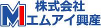 株式会社エムアイ興産佐々支店