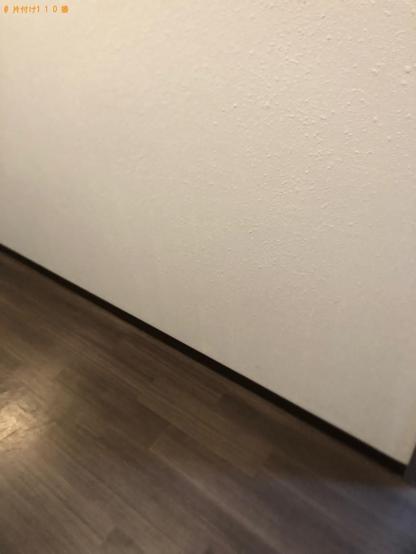 【長崎市】洗濯機、ふとん、一般ごみ、シーリングライト等の回収