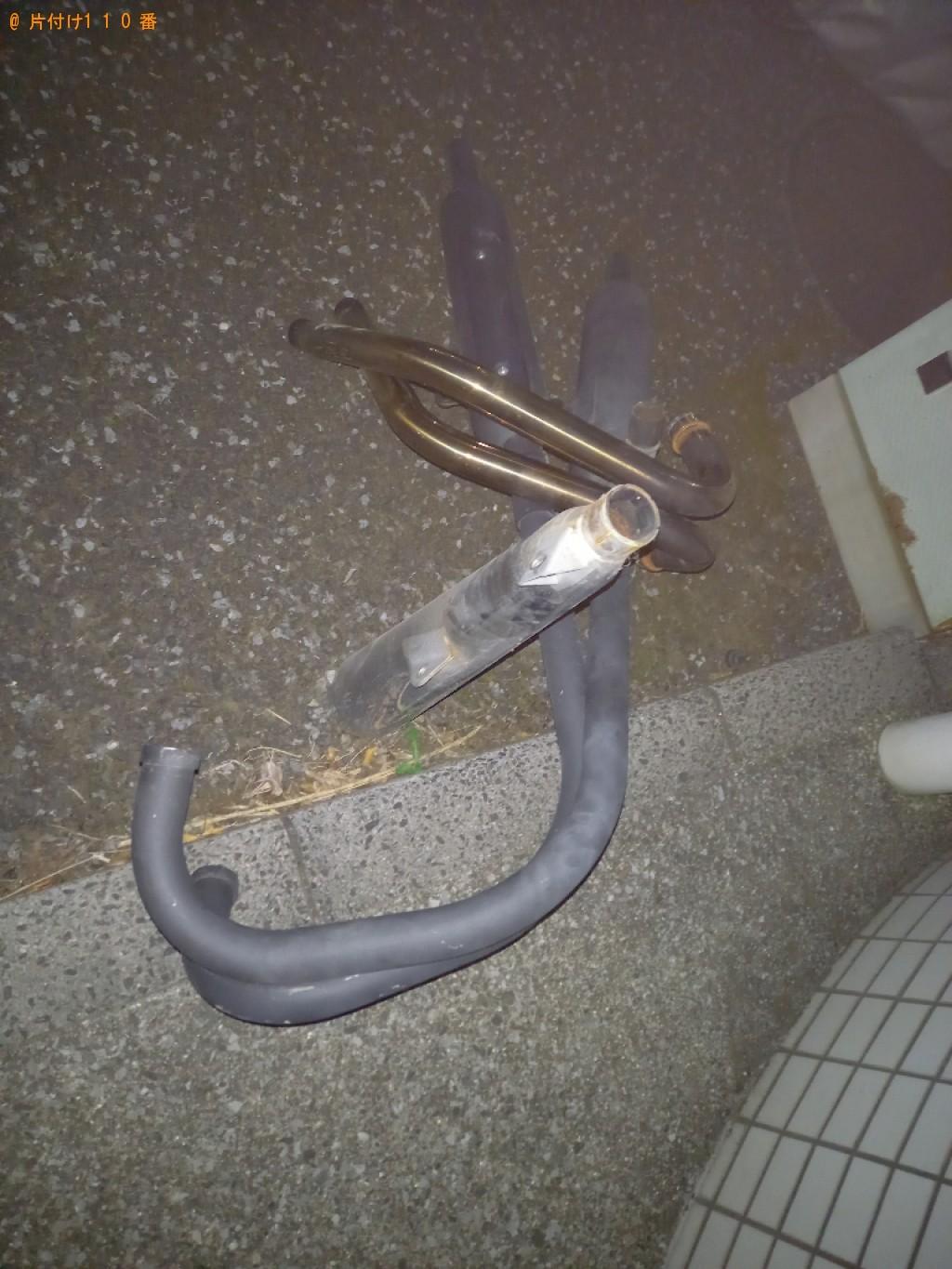【長崎市】バイクのマフラーの回収・処分ご依頼 お客様の声