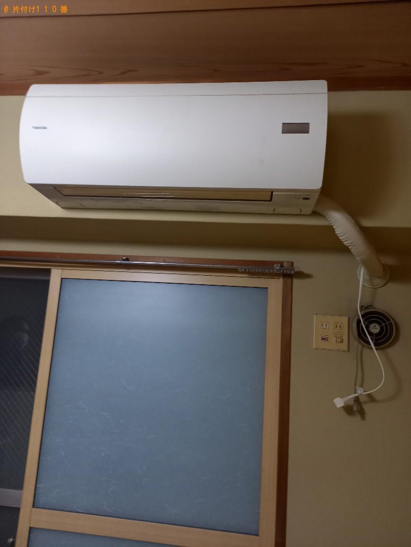 【長崎市】エアコンの取り外しと回収・処分ご依頼 お客様の声